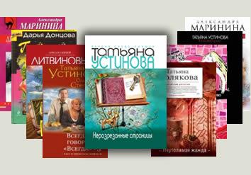 термобелье лучшие детективы книги россии популярностью функциональностью обладает